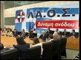 Συνέντευξη Τύπου στο Ζάππειο στις 30-9-2009 (Απόσπασμα).