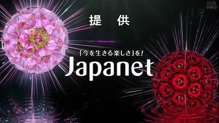 新牡丹與薔薇 第15集 Shin Botan to Bara Ep15