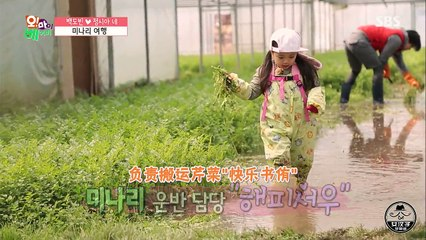 Oh My Baby 20160319 Ep106 Part 1