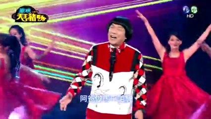 天王豬哥秀 20160320 Part 1