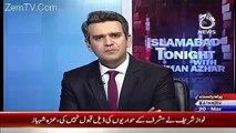 Musharraf Ko Bahr Bhej Kar Nawaz Sharif Ne Apni Jaan Churai-Nabil Gabol