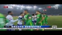 Burak Yılmaz'sız  Beijing Guoan 1 puanla yetindi
