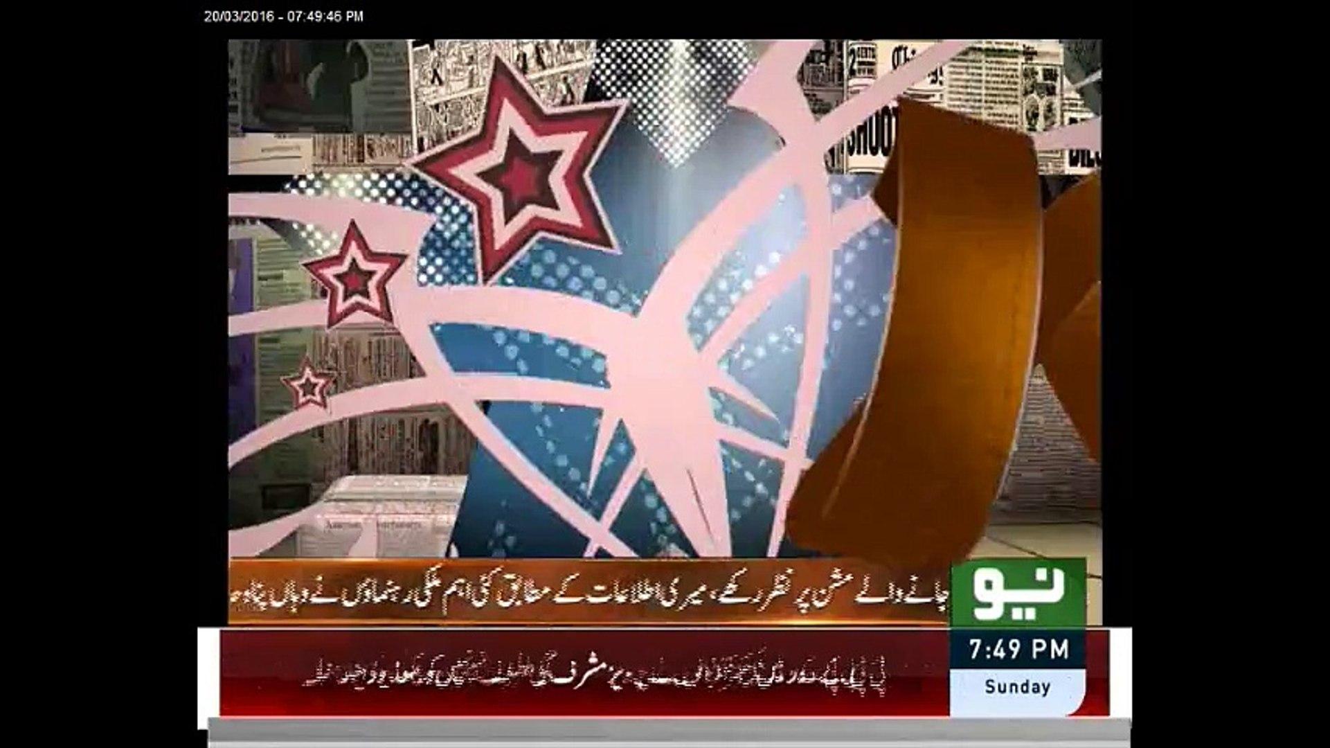 Funny Political News - Ajeeb Saa