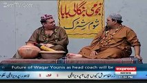 Sindh mein Dr. Asim k Tenor mein Kon Lands ki Corruption karta Raha hai - Mukhbari by Baba!