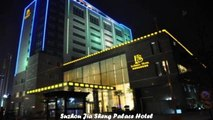 Hotels in Suzhou Suzhou Jia Sheng Palace Hotel China