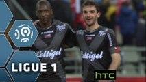 Stade de Reims - EA Guingamp (0-1)  - Résumé - (REIMS-EAG) / 2015-16