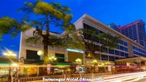 Hotels in Chiang Mai Suriwongse Hotel Chiang Mai Thailand