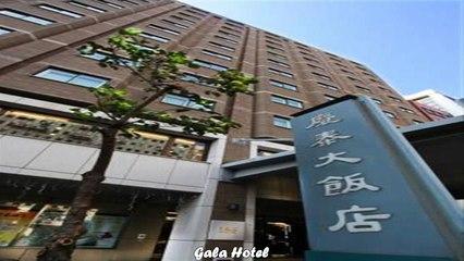 Hotels in Taipei Gala Hotel Taiwan