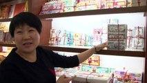"""Chine: une Bourse aide les PME face à l'""""enfer"""" du financement"""