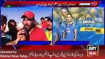 ARY News Headlines 1 February 2016, Public views on Pakistan Super League