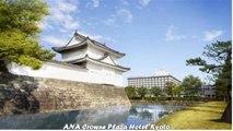 Hotels in Kyoto ANA Crowne Plaza Hotel Kyoto Japan