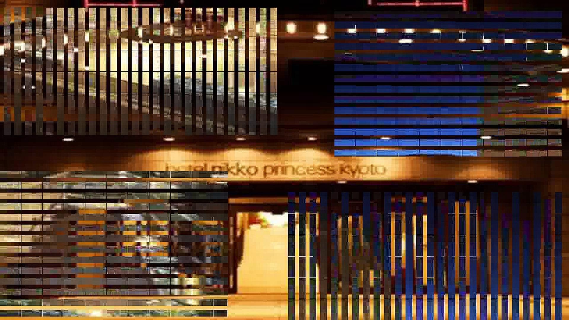 Hotels in Kyoto Hotel Nikko Princess Kyoto Japan