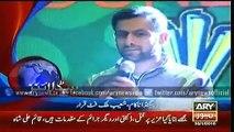 Ary News Headlines 30 January 2016 2000 Pakistan News