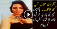 Arshi Khan Message For Shahid Afridi On Lost From India watch Video
