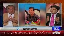 Mujeeb Ur Rehman Bashing On Ajmal Jami When He Taunts PCB Chairman