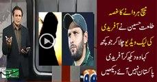 Talat Hussain Bashing T-20 Captain Shahid Afridi for his Attitude towards Indian Captain
