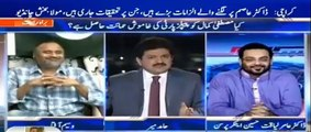 Waseem Aftab exposing Hamid Mir in live show - interesting verbal fight