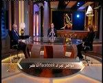 أبو السرور لـ«أنا مصر»: واجهنا صعوبات عند دخول تكنولوجيا المعلومات