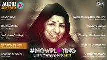 Lata Mangeshkar Hit Songs - Audio Jukebox | #Now Playing Lata Mangeshkar Hits | Full Songs Non Stop