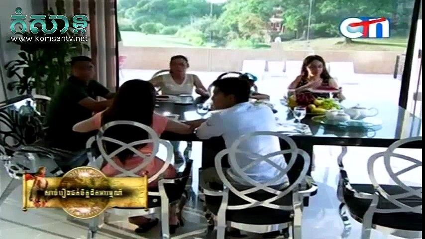 វាសនានាងផូដូរា EP 42 | Veasna Neang Rhodora | Philippine Drama Khmer dubbed | Godialy.com