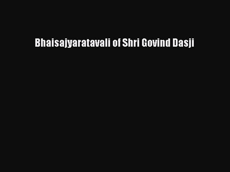 Read Bhaisajyaratavali of Shri Govind Dasji Ebook Free