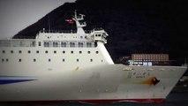 新日本海フェリー「すいせん」 関門海峡通過 &ヴィヴァルディ