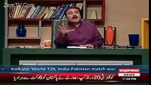 Aftab Iqbal funny on Imran Khan - Khabardar with Aftab Iqbal