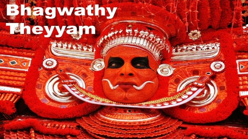 Theyyam Dance Form | Bhagwathy Theyyam | Malayalam | Part 1