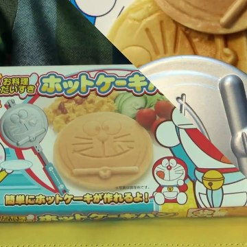 Doraemon Pancake ドラえもんパンケーキ