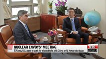 Nuclear envoys from S. Korea, U.S agree to push for trilateral talks between six party representatitves