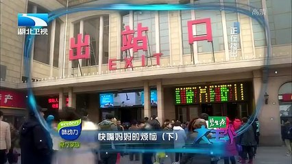20160322 大王小王