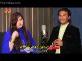 Janana Zar Watan Ta Rasha - Dil Raj & Sartaj Alam - Pashto New Songs Album 2016 HD