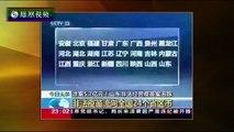20160322 锵锵三人行 窦文涛:非法疫苗波及24省市 孩妈最担心