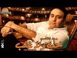 Majd El Kassem - Eshtaqto Elayka / مجد القاسم - اشتقت اليك