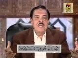 برنامج الشيخ أحمد عامر الجزء الاول الحلقه رقم - 39 | برنامج ديني |