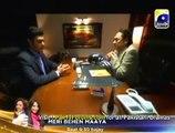 Saat Pardo Main Geo Tv - Episode 15 - Part 3/4