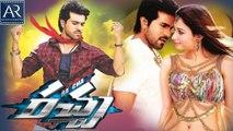 Racha (Betting Raja) Telugu Full Movie | Ram Charan, Tamannaah | AR Entertainments
