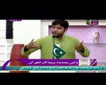 Salam Zindagi With Faisal Qureshi – 23rd March (Special) 2016 P4