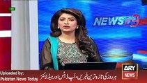 ARY News Headlines 2 February 2016, Army Chief Raheel Sharif Media Talk