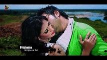 Priotomo Akassh  Sadia (HD Video Song)   Shopno Je Tui   Emon  Afree   2014[1]