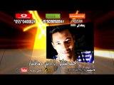 تحميل كول تون أغاني شعبي  اغنية احمد شيكو اديني صافينار  شعبي 2016