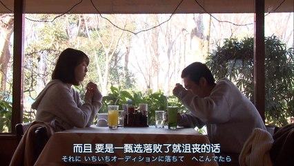 初戀搞笑藝人 第4集 Hatsukoi Geinin Ep4