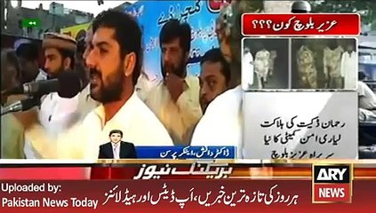 ARY News Headlines 30 January 2016, Dr Danish Views about PPP and Uzair Baloch Links