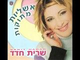 Sarit Hadad - un secret - CANAL+