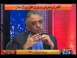 Jaiza with Ameer Abbas, 24-March-2016