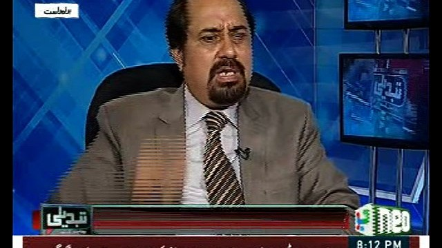 Its lucky that the arrested RAW agent is not found in Karachi otherwise he must be linked with MQM: Mian Attique