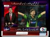 NAB Must examine the Pakistan Cricket Board. Abdul Qadir