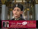 Jan-o-Dill Se By Muhammad Umer Farooq Qadri - Official Video