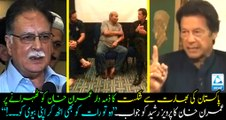 Imran Khan replies to Pervaz Rasheed for blaming him for Pakistan's defeat against India! Must watch and share