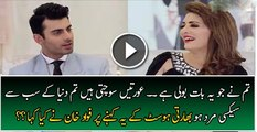 Host Asks Sexyy Fawad Question on the show Watch Video